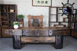 老渔夫船木家具厂LBGT301船木办公台办公椅榫卯结构环保原生态