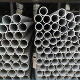 惠州不鏽鋼圓管 不鏽鋼方管 不鏽鋼矩形管