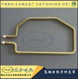 【双合电热】厂家直销 分流板双头电热管