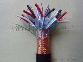 信号电缆KVVP;信号电缆KVVP22