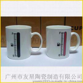 2013客户定制创意个性变色杯 温度计变色广告杯子 陶瓷水杯
