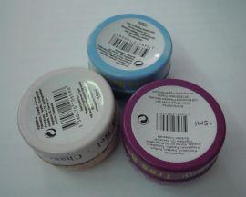 唇膏铁盒|唇彩铁盒|化妆品铁盒