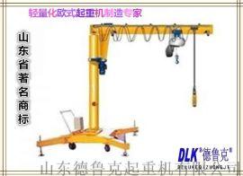 厂家直销墙壁式起重机欧式起重机行车天车行吊悬臂吊