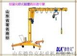 廠家直銷牆壁式起重機歐式起重機行車天車行吊懸臂吊