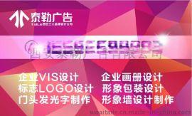 西安农业画册设计印刷丨西安文化宣传册设计印刷丨西安品牌整合