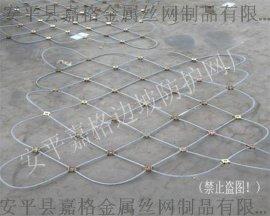 sns柔性边坡防护网厂家