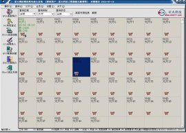 石家庄客房快捷酒店收银软件消费录入软件