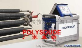 宝利苏迪 全自动氩弧焊机 自动管管焊机 MUIV
