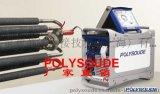 寶利蘇迪 全自動氬弧焊機 自動管管焊機 MUIV