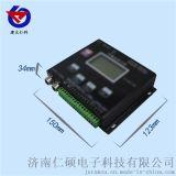 建大仁科 无线汇集器 温湿度主机 无线协议转换器 无线温湿度变送器