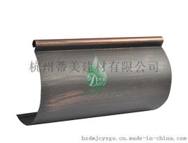 供应 南宁 蒂美DMI  全尺寸别墅天沟生产厂家铝制排水天沟价格