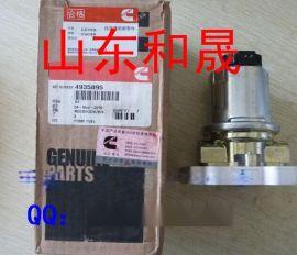 徐工专配康明斯QSX15电子输油泵4935095