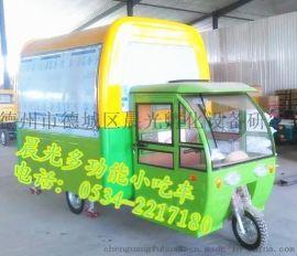 晨光电动三轮四轮餐车早餐车多功能小吃车
