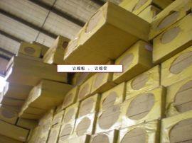 邹平保温材料生产厂家
