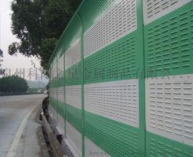 泉州科阳之星批发公路 铁路 小区 玻璃钢声屏障 隔音板 消声墙