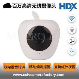 2016新造型小苹果监控摄像机 远程监控 红外夜视