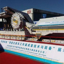 上海天地指定配套采煤机用电缆夹板 O型电缆夹阻燃抗静电