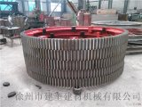 烘干机转炉大齿圈模数20的烘干机大齿轮