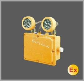 欧辉 Z-BFC8185 LED双头防爆应急灯,免维护防爆应急灯,LED防爆投光灯