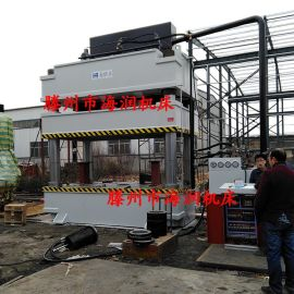 供应四柱三梁1650吨复合材料成型油压机