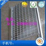 【钢格板厂】热镀锌铁板 沟盖板钢格栅 楼梯防滑板