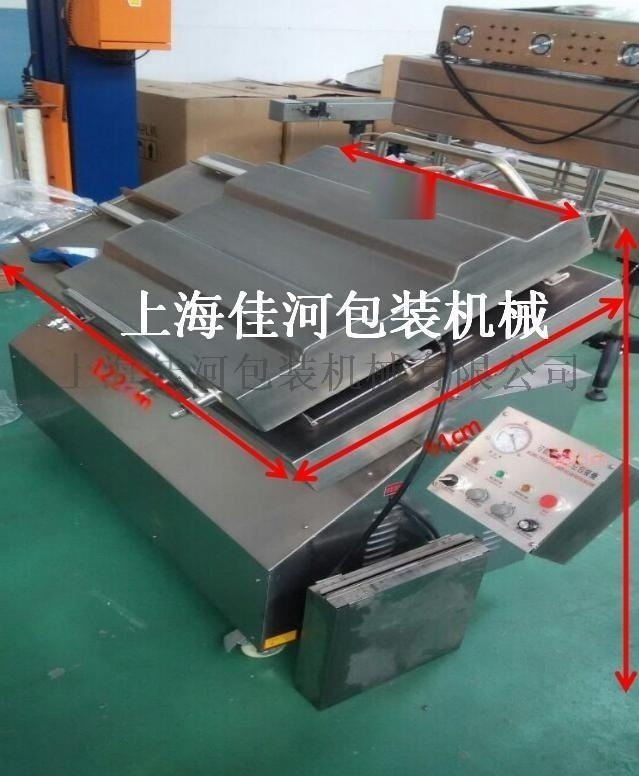 上海廠家現貨直銷DZQ-500傾斜式真空包裝機  液體  泡椒鳳爪  竹筍 泡菜
