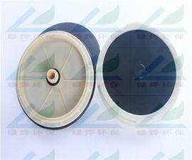膜片微孔曝气器/215曝气器/曝气效果好