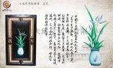 乌木镶嵌金丝楠木彩绘挂屏《梅兰竹菊》