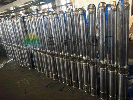 水源热泵潜水泵选型⊙潜水泵维修视频
