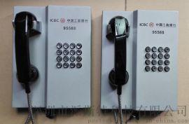 摘机三秒直通客服专线**专用95588电话机