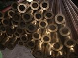 供應C10400無氧銅板C10400無氧銅合金
