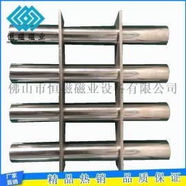 厂家定制除铁器 强磁 4管单层强力磁力架