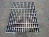 钢格板 格栅网 脚踏板 井盖 场区地板厂家直销价位低质量好