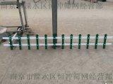 供應pvc草坪護欄 塑鋼護欄 草坪圍欄
