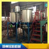 供應食用油精煉加工設備 全套食用油精煉機 花生大豆精煉機