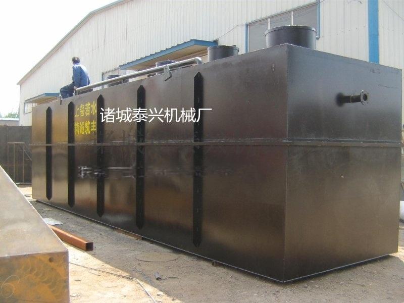 化工污水處理設備  泰興機械