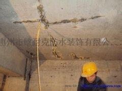 中山厂房镀锌瓦屋面防水防腐隔热公司中山防水补漏公司