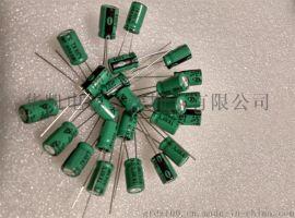 充电器USB适配器适用电解电容
