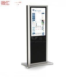 鑫飞智显 LG原装电容触摸屏 高灵敏触摸网络广告机厂家直销