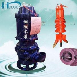 利欧潜水渣浆泵50ZJQ-55-32-B立式吸沙泵抽砂泵排污泵泥浆泵污水杂质泵