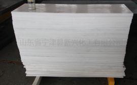 白色PE板/PE板生产厂家