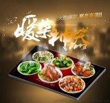 廠家供應多功能飯菜保溫暖菜板觸控保溫板暖菜寶保溫取暖馬邦禮品
