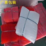诚信厂家供应高品质塑料PE防静电气泡袋 防静电PE袋