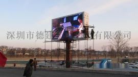 耐潮防水戶外全綵LED顯示屏P5P6P8P10室外廣告大屏
