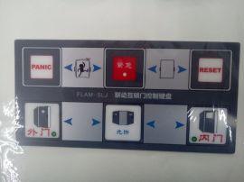 变频器面膜-厂家定做各种薄膜面板