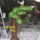 户外大型仿真玻璃纤维植物雕塑玻璃钢树雕塑抽象树造型雕塑