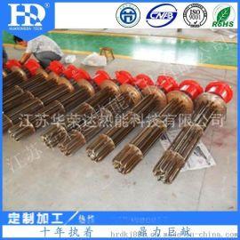 U型加热管耐腐蚀节能华荣达厂家直销法兰不锈钢电加热管加工定制
