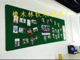 批發幼兒園環保貼布軟木牆板 扎釘彩色展示板廠家直銷