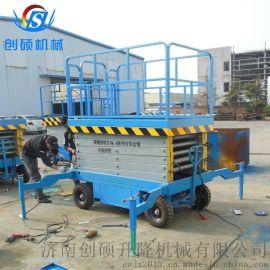 移动升降机 高空作业升降梯 载人升降平台 电动升降平台  湖北生产厂家