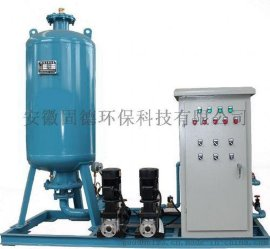 真空排气补水定压装置